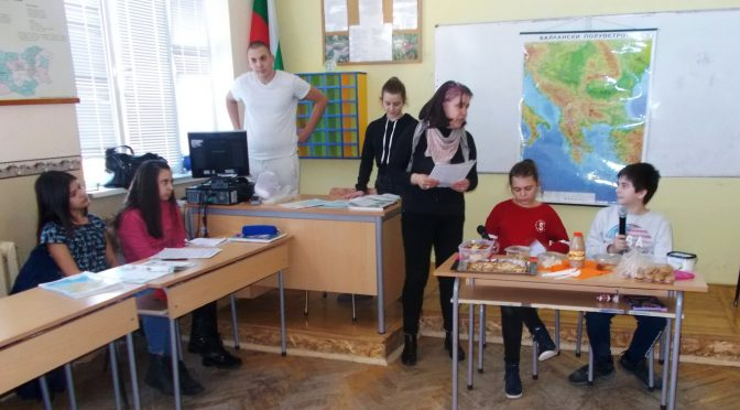 Урок по география и икономика