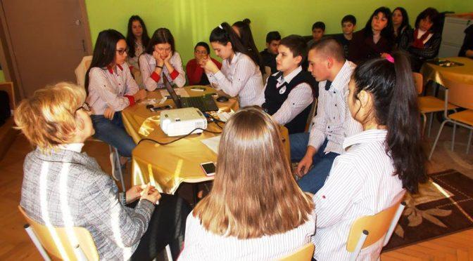 Кръгла маса по повод патронния празник