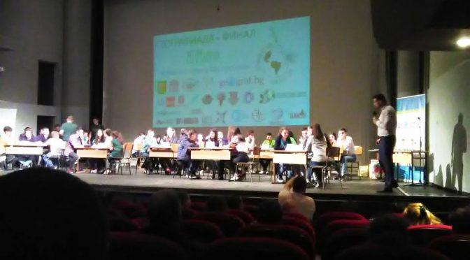 "Участие на ОУ ""В. Левски"" в Български географски фестивал"