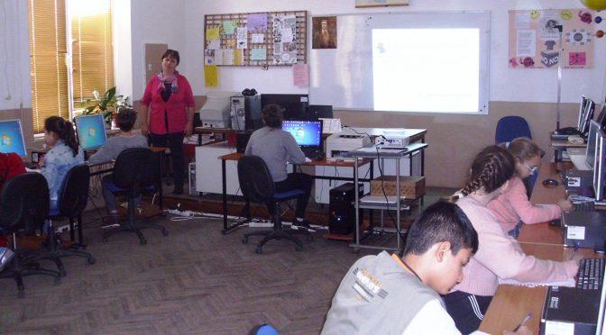 Открит урок по ИТ в V а клас
