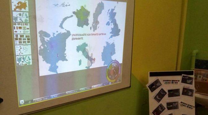Един интересен урок по география в седми клас
