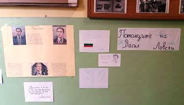 """Изложба ,,Потомци сме на Левски"""""""
